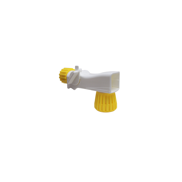 Econo Hose End Sprayer Yellow 2oz